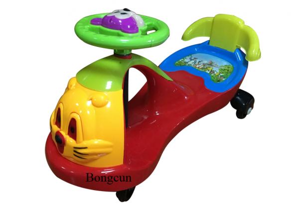 xe lắc tựa MH019XL Thỏ